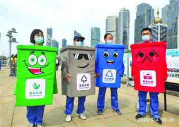 青岛废品垃圾分类