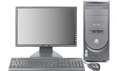 废旧电脑主机,cpu